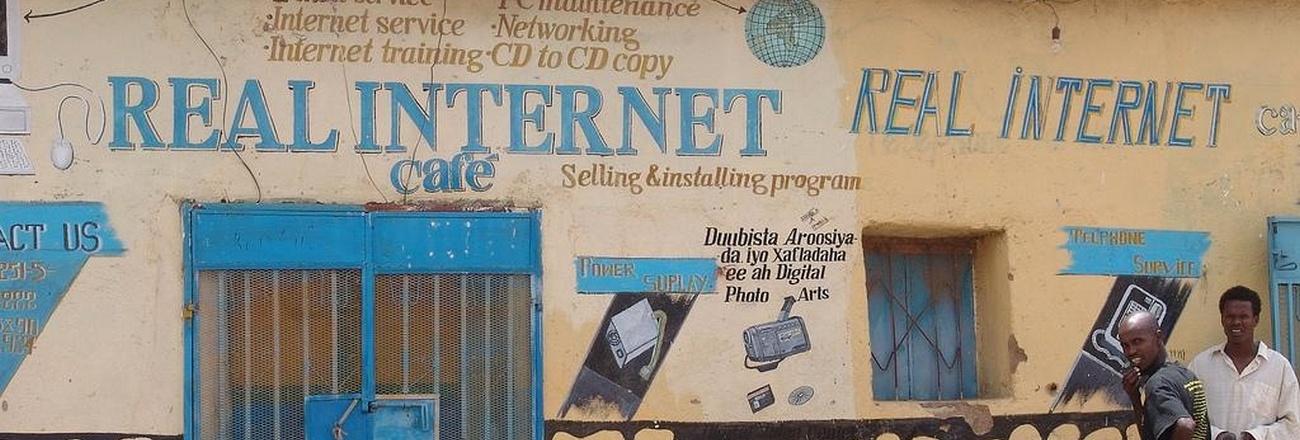活出小小的夢想[48] – 奢侈的互聯網